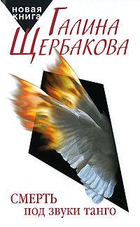 Обложка книги  - Лизонька и все остальные