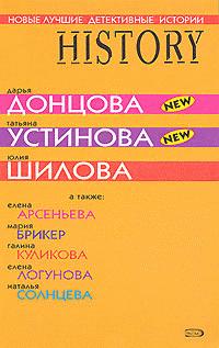 Обложка книги  - Никто из ниоткуда