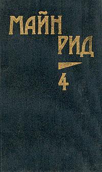 Обложка книги  - Королева озер