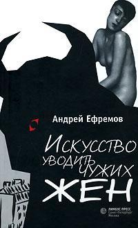 Обложка книги  - Любовь и доблесть Иохима Тишбейна