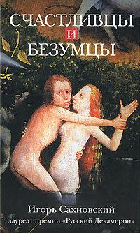 Обложка книги  - Лилит