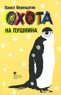 Обложка книги  - И танки наши быстры