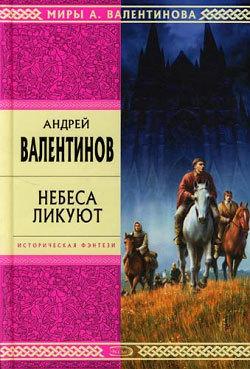 Обложка книги  - Воскрешение Латунина