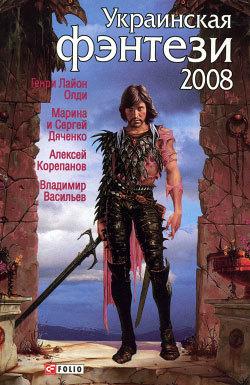 Обложка книги  - Вино Асканты