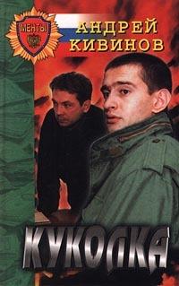 Обложка книги  - Ля-ля-фа