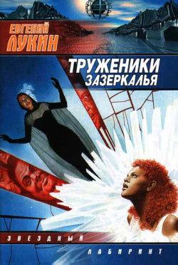 Обложка книги  - Чёрный сон