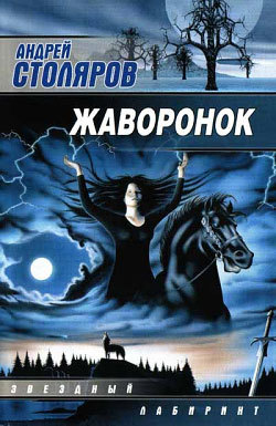 Обложка книги  - Мумия