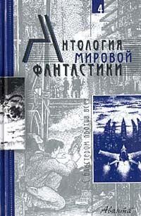 Обложка книги  - Падающий факел
