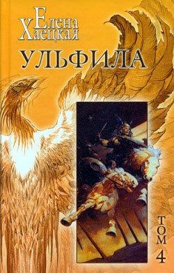 Обложка книги  - Мирра и дьявол