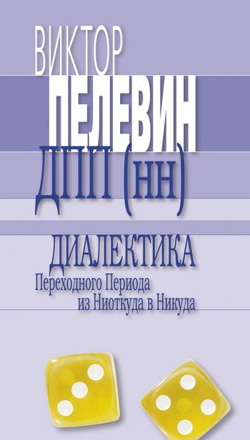 Обложка книги  - Элегия 2