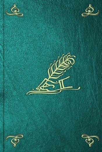 Обложка книги  - Научные результаты Аральской экспедиции. Выпуск 8