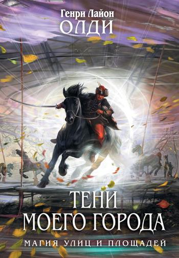 Обложка книги  - Хоанга
