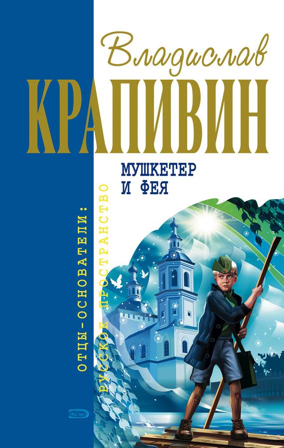 Обложка книги  - Сказки Севки Глущенко