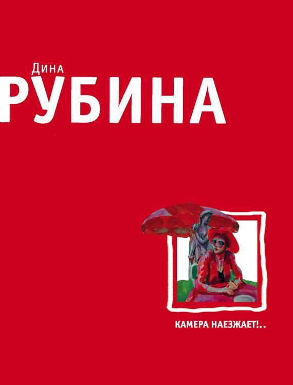 Обложка книги  - Собака