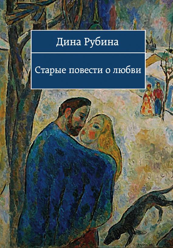 Обложка книги  - Чужие подъезды