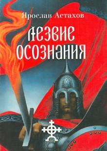 Обложка книги  - Страшный снаряд