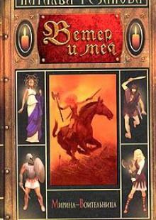 Обложка книги  - Рассказчица историй