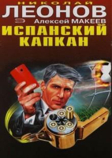 Обложка книги  - Красная карточка