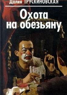 Обложка книги  - Умри в полночь