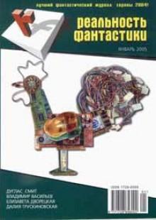Обложка книги  - Ворота