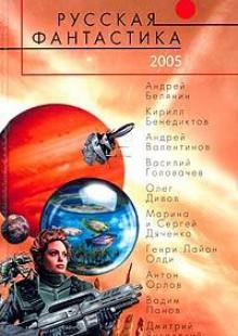 Обложка книги  - Консервы