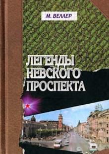 Обложка книги  - Рыжик