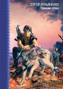Обложка книги  - Век движущихся картинок