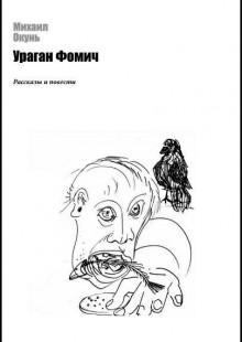 Обложка книги  - Спермагазин