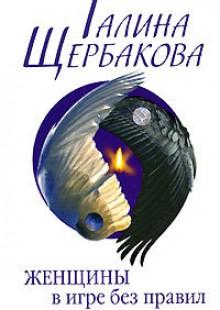 Обложка книги  - Слабых несет ветер