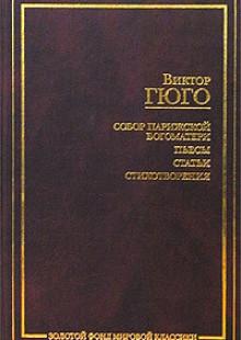 Обложка книги  - История