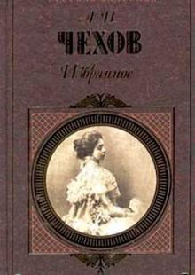 Обложка книги  - Печенег