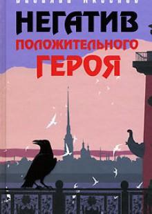 Обложка книги  - Храм