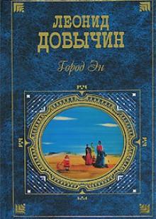 Обложка книги  - Отец