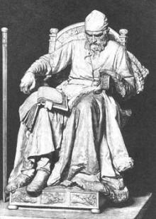 Обложка книги  - Иоанн Грозный. Его жизнь и государственная деятельность