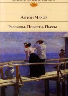 Обложка книги  - Казак