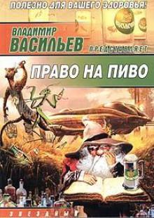 Обложка книги  - Панацея