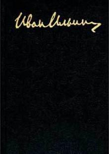 Обложка книги  - Понятия права и силы (опыт методологического анализа)