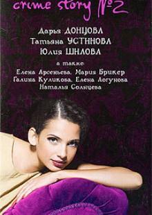 Обложка книги  - Часы с секретом