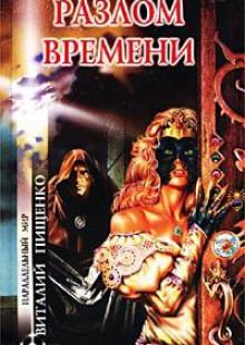 Обложка книги  - Рекламный проспект