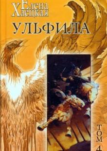 Обложка книги  - Монристы (полная версия)