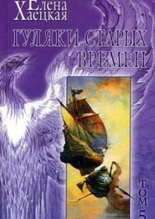 Обложка книги  - Поп и пришельцы