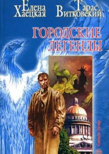 Обложка книги  - Зимний художник