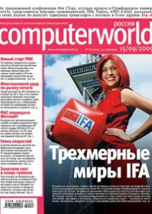 Обложка книги  - Журнал Computerworld Россия №28/2009