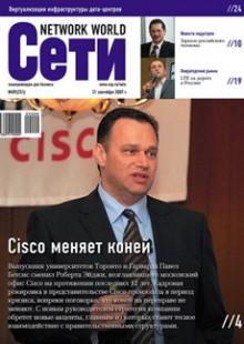Обложка книги  - Сети / Network World №9/2009