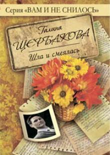 Обложка книги  - Случай с Кузьменко