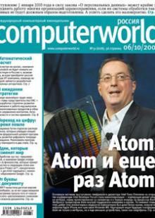 Обложка книги  - Журнал Computerworld Россия №31/2009