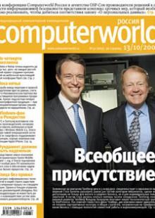 Обложка книги  - Журнал Computerworld Россия №32/2009