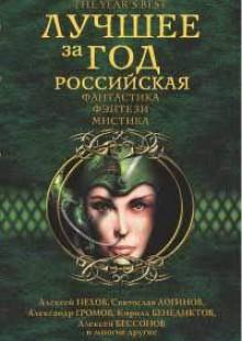Обложка книги  - Горшечник