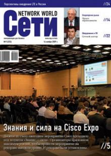 Обложка книги  - Сети / Network World №11/2009