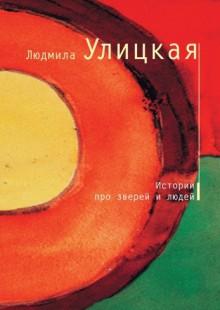 Обложка книги  - Гвозди